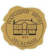 narodni-muzej-leskovac