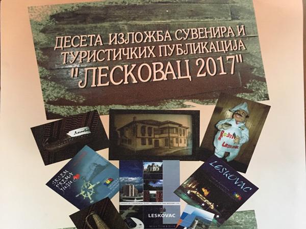 """Изложба сувенира и туристичких публикација """"ЛЕСКОВАЦ 2017"""""""