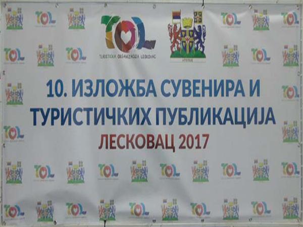 """Свечано отварање јубиларне 10. Изложбе сувенира и туристичких публикација """"Лесковац 2017"""""""