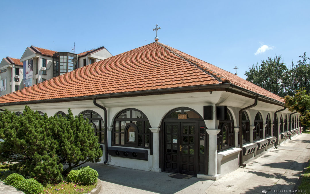 """Црква """"Оџаклија"""" у Лесковцу"""