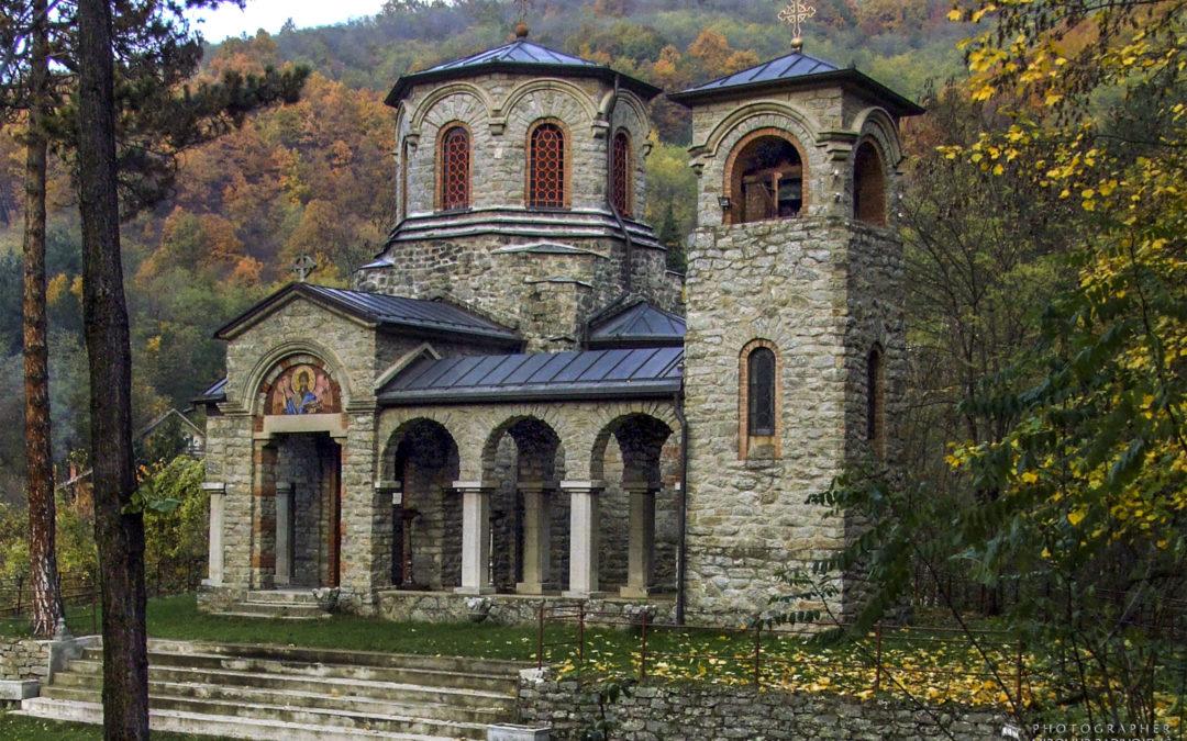 Црква Светог Јована Крститеља у Вучју