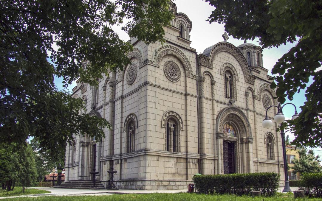 Саборна Црква Свете тројице у Лесковцу