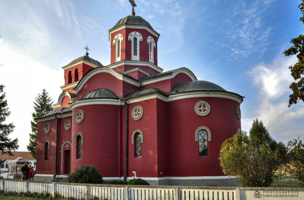 Црква Свете Петке у Кумареву