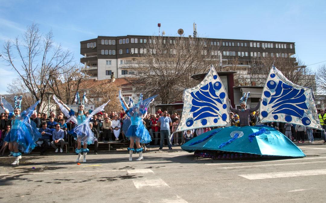 18. Међународни карневал Прочка у Прилепу