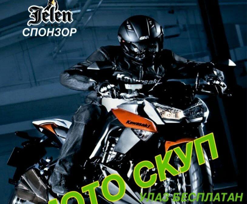 Мотори скупљи од 50.000 евра и група Кербер на првом Мото скупу у Лесковцу