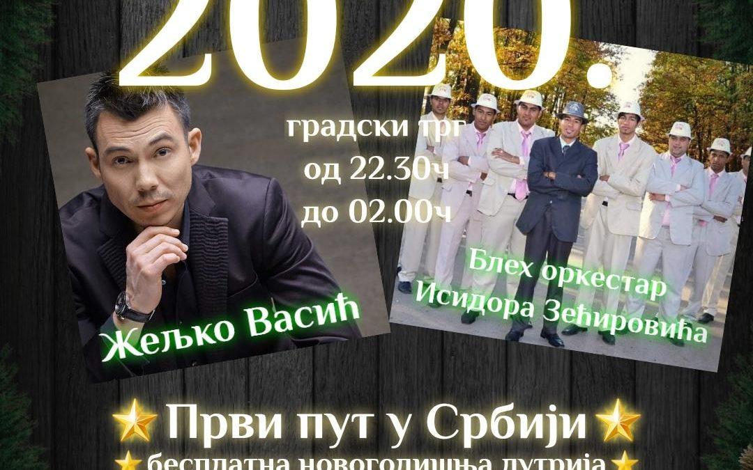 Дочек Нове 2020. године на ГРАДСКОМ ТРГУ